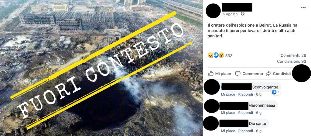 No, questa foto non mostra «il cratere dell'esplosione di Beirut»